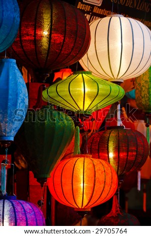 Asian silk lanterns at night