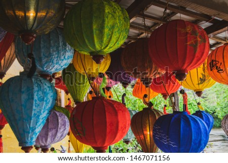 Asian silk lanterns. Colorful Lanterns Traditional silk lanterns from Vietnam, Hoi An