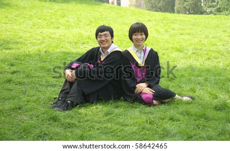 Asian student couple
