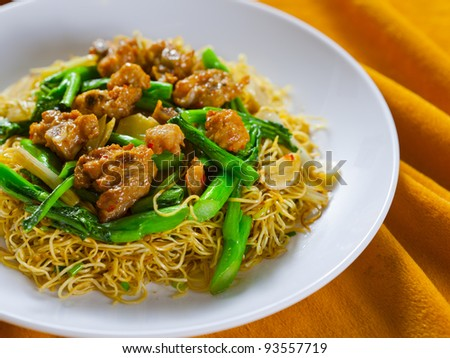 asian style meat noodle