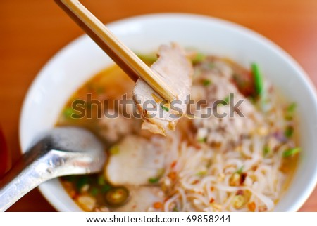Asian style noodle with pork , spicy and yummy delicious