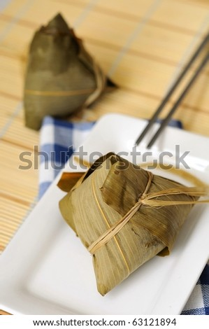 Asian traditional dumpling prepared on plate for a meal.
