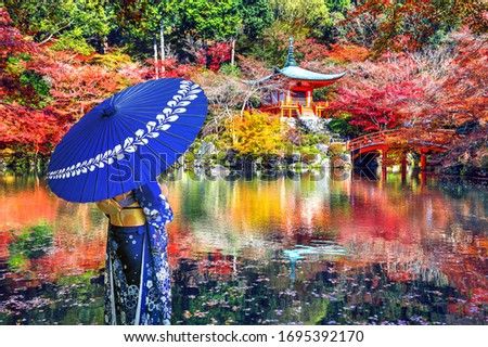 Asian woman wearing japanese traditional kimono in Daigoji temple, Kyoto. Japan autumn seasons. Stock photo ©