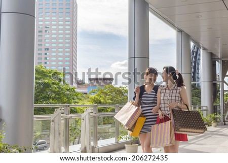 Asian women shopping and walking in the city. #206272435