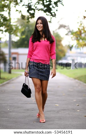 Asian young woman on outdoor background