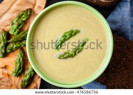 Asparagus cream soup Stock photo ©