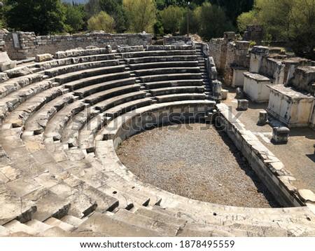 Aspendos Tarih History Lahit Mezar Antic Thater Stok fotoğraf ©