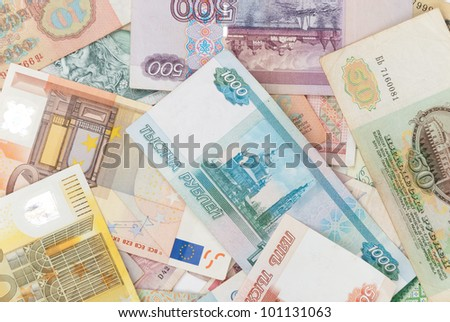 assorted world banknotes