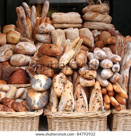 Assortment of bread in the shop - stock photo