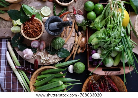 Assortment of Thai food Cooking ingredients. Spices ingredients chilli pepper garlic galangal and kaffir lime leaves. #788033020