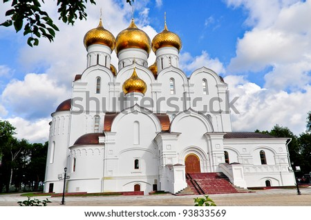 Assumption Cathedral (back view), Yaroslavl, Russia