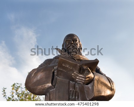 ASTRAKHAN - AUGUST 27: First monument to Persian philosopher and poet Omar Khayyam Nishapuri in Russia. Astrakhan. Monument on sky background. August 27, 2016 in Astrakhan, Russia.