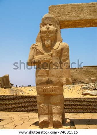 Aswan egypt temple of kalabsha in lake nasser built by for Built by nester