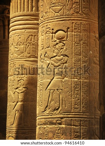 Aswan, Egypt: The amazing Temple of Isis at Philae island in Lake Nasser. Located at 11 km of Aswan, Egypt