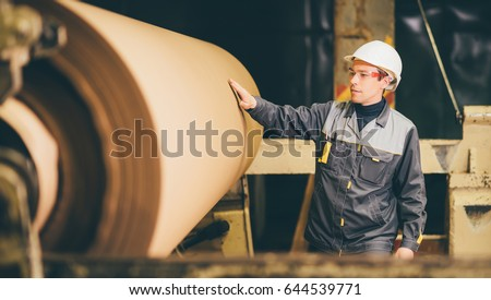 at paper making factory