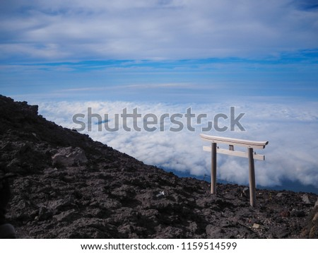 At the peak of Mount Fuji, Japan, with the fantastic sea of clouds around.