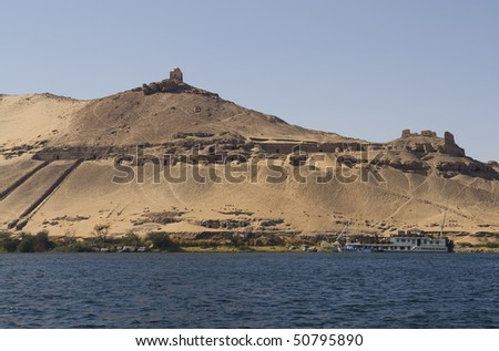 """At the river """"Nil"""" at """"Assuan"""" in Egypt"""