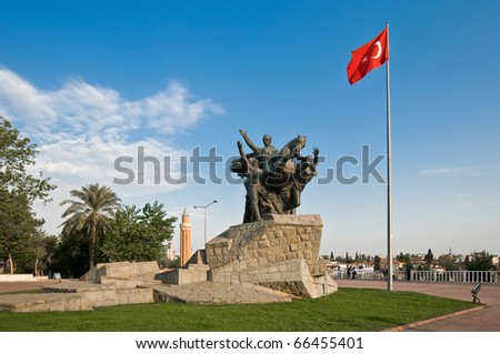 Ataturk, The Founder Of The Turkish Republic Has Many ...