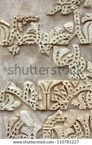 Ataurique the ruins of Madinat al-Zahra in Cordoba - Spain