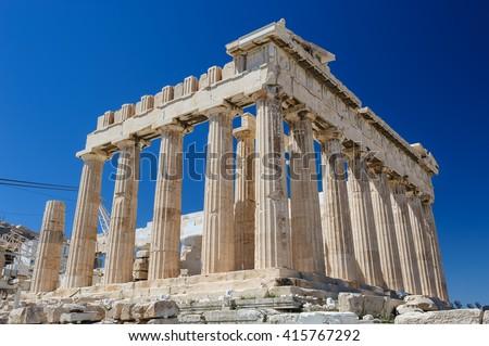 Athena's Parthenon at sky background