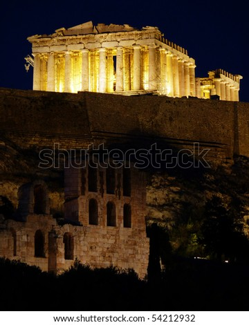 Athens Acropolis Parthenon and Roman odeon arches  night view