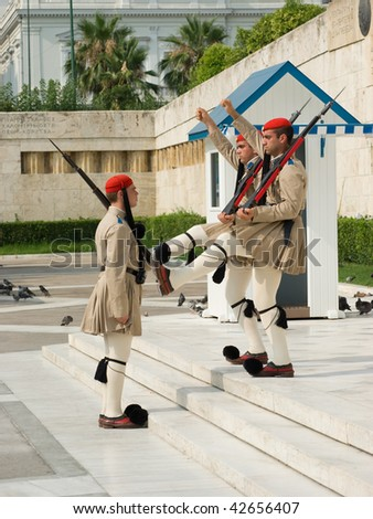 ATHENS - CIRCA JULY 2009 : Changing of the guards at the Tomb Of The Unknown Soldier of Greek parliament circa July 2009 in Athens, Greece