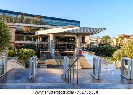 Athens, GREECE - AUGUST 27, 2017: New Acropolis Museum, Athens, Greece #761766334