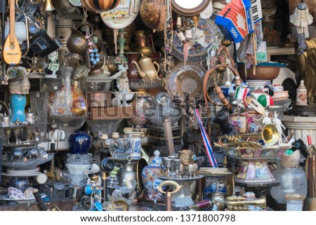 Athens, Greece - February, 2019: Souvenirs and junk shop. Central Municipal Athens Market. #1371800798