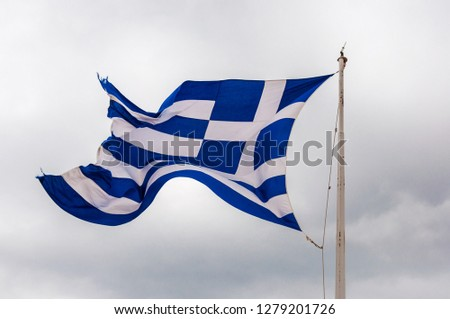 Athens, Greece - June 12, 2013: National vibrant blue and white flag of Greece fluttering waving flying in the wind on the flagpole #1279201726