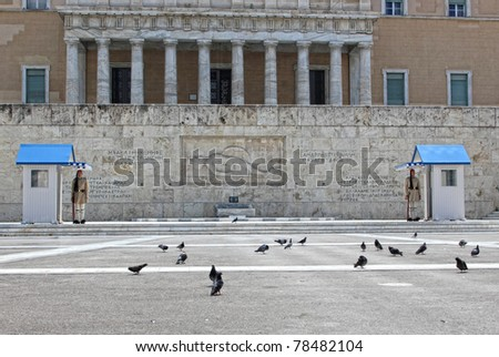 ATHENS, GREECE - MAY 30: Evzones Guards near the Greek parliament where demonstrations against financial crisis are taking place everyday on Mai 30, 2011 in Athens, Greece.