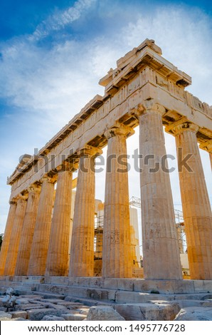ATHENS, GREECE – NOVEMBER 3, 2018: Ruins of famous ancient Greek temple of Parthenon in backlight from below. Built on the Acropolis in the 5th century BC, currently under reconstruction.