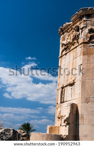 Athens, Greece. Tower of the Winds, octagonal structure was built as a water clock and weather vane in the 1st century BC.