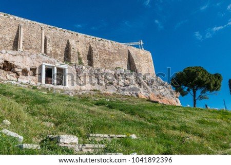 Athens, remains of ancient culture