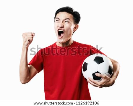 Athlete man sport fan alone celebrating red uniform on white background. #1126192106