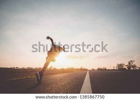 Athlete runner feet running on road, Jogging concept at outdoors. Man running for exercise. #1385867750