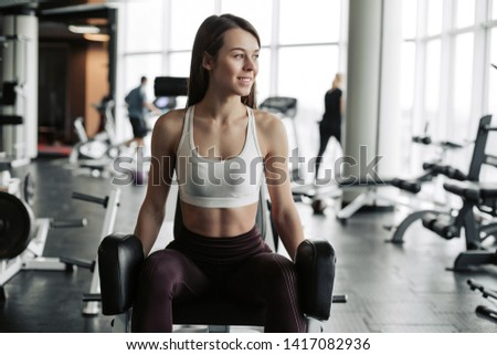 The body of a young athletic girl Images and Stock Photos