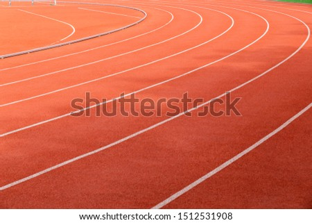athletic track.track running for bacground