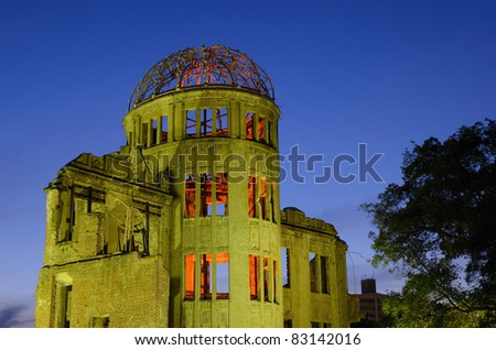 Atomic Dome in Hiroshima, Japan is a memorial to the legacy of Hiroshima as the first city to suffer a nuclear attack.