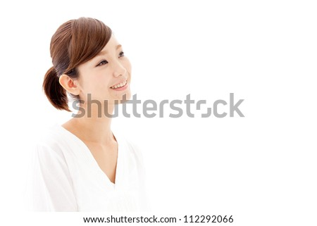 attractive asian woman looking on white background