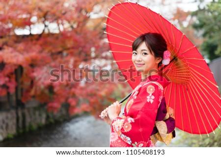 972e968a69cde A girl in traditional Japanese kimono with umbrella on the ...