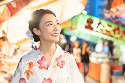 attractive asian woman wearing traditional Japanese casual summer kimono called