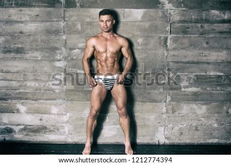 Attractive man. Sexy body.