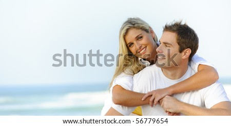 attractive young couple are stress free and happy