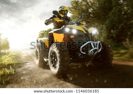 ATV on a forest path Stock photo ©