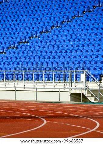 AUCKLAND - APRIL 6: Auckland's Trusts Stadium on April 6, 2012. The Trusts Stadium is a large seated grandstand in West Auckland, New Zealand.  The site hosted qualifying events for the 2012 Olympic Games. - stock photo
