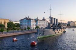 Aurora (Avrora) cruiser in Saint-Petersburg, Russia. Russian cruiser Aurora. Aurora museum ship in St. Petersburg.