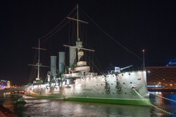 Aurora cruiser in Saint Petersburg, Russia at night