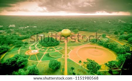 Auroville Matrimandir Drone Сток-фото ©
