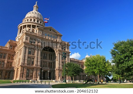 AUSTIN,TEXAS, USA -JULY 19, 2008: Unidentified people visit Texas state capitol. Capitol has 360,000 square ft. of floor space, more than other state capitol buildings.