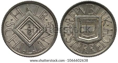 Austria Austrian silver coin 1/2 half shilling 1925, denomination within rhombus, shield with stripes in center, #1066602638